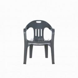 플라스틱 팔걸이 의자